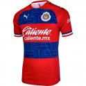 Puma Chivas Away Jersey (1920)