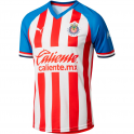 Puma Chivas Home Jersey Youth (1920)
